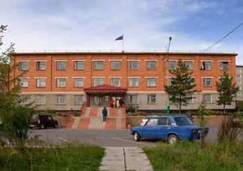 Администрация Усть-Кут